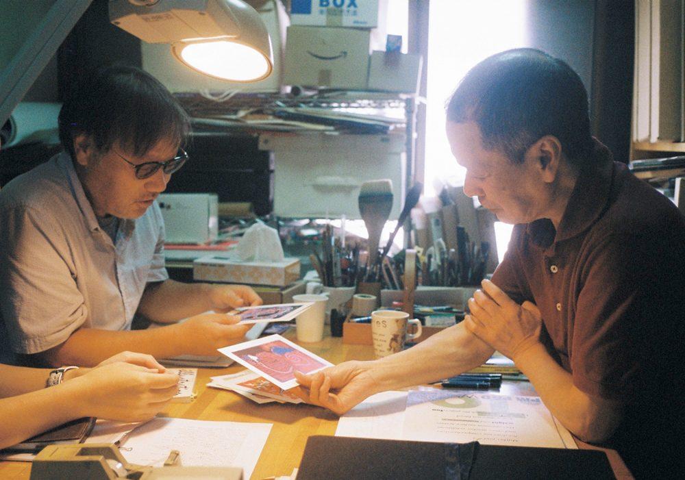 【対談】たむらしげるさん×土井章史さん 長年の知己である2人による「絵本の話」(第1回)