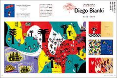 Artist in the World / Number.9 アルゼンチン ディエゴ・ビアンキ