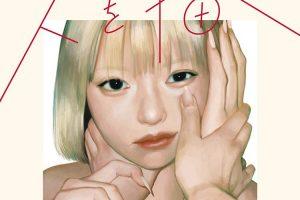 『イラストレーション』No.227