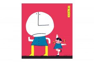 和田誠さんへのオマージュイラストレーション(第4回・及川賢治さん)