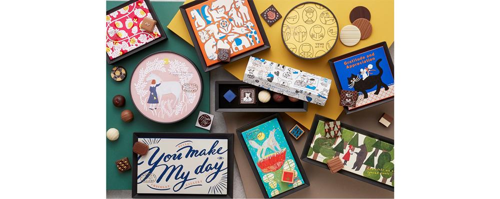モロゾフのバレンタイン限定ブランド・気軽にアートを楽しめるチョコレート「ショコラギャラリー」発売中