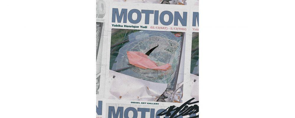 コラージュアーティスト Yabiku Henrique Yudiさんによる個展「MOTION」が開催中