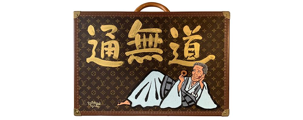 編集部ピックアップ! 今週末に行きたい展覧会 4月17日(土)~18日(日)